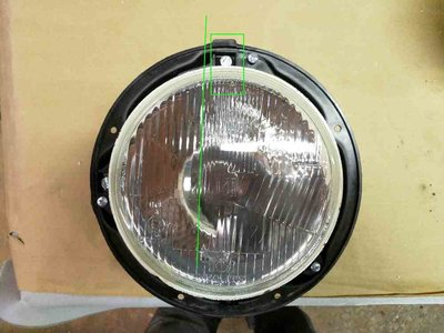 1000589_headlight_h4.jpg